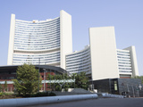 Un Headquarters, Vienna International Centre, Danube City, Vienna, Austria Photographic Print by Jean Brooks