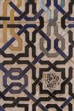 Detail, Alhambra, Granada, Province of Granada, Andalusia, Spain Fotodruck von Michael Snell