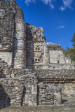 Stone Sculptures, Hormiguero, Mayan Archaeological Site Photographic Print by Richard Maschmeyer