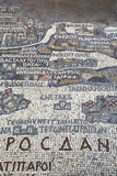 Oldest Map of Palestine, Mosaic, Dated Ad 560, St. George's Church, Madaba, Jordan, Middle East Photographic Print by Richard Maschmeyer