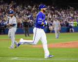 League Championship - Kansas City Royals v Toronto Blue Jays - Game Five Photo by Harry How