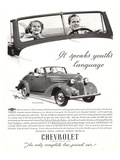 GM Chevy-Speaks Youth Language Posters