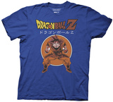 Dragon Ball Z- Retro Goku T-Shirt