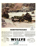 Willys Jeep Zamechatelno Ad'42 Affiches