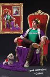 Tobuscus- King Poster