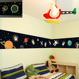 Walking in Space with Animal Friends Wall Decal