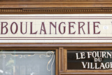 Exterior Detail of Boulangerie Shopfront, Montmartre, Paris, France Photographic Print by Julian Castle