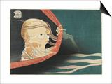 Kohada Koheiji, 1831-1832 Prints by Katsushika Hokusai