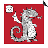 Chinese Zodiac. Animal Astrological Sign. Dragon Prints by  Katyau