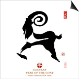 Chinese Calligraphy for Year of the Goat 2015,Seal Mean Good Bless for New Year Print by  kenny001