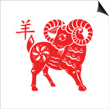 Goat Papercut of 2015 Lunar Year Symbol Prints by  sahuad
