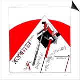 """Book Cover for the """"Committee of the Fight Against Unemployment"""" Prints by El Lissitzky"""