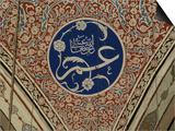 Bayezid II Mosque, 1501-05 Art