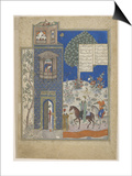 Khosrow and Shirin, Early 15th C Posters