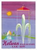Helwan - Egypt - U.A.R. (United Arab Republic) Print