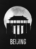 Beijing Landmark Black Plastic Sign by  NaxArt