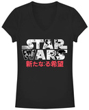 Juniors: Star Wars- Manga Logo V-Neck Shirts