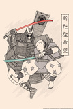 Light Katana Fight Prints by  Snorg