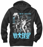 Crewneck Sweatshirt: Star Wars- Kanji Poster Mikiny