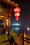 Chongqing Opera Photographic Print by Charles Bowman