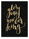 New King Poster by  Jetty Printables