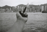 Hongkong Photo av Ai Weiwei