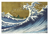 Big Wave (from 100 views of Mt. Fuji) Posters by Katsushika Hokusai