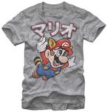 Super Mario Bros- Racoon Flight Skjorter