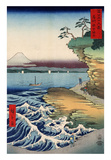 Otsuki Plain in Kai Province, from the series Thirty-six Views of Mount Fuji, 1858 Reprodukcje autor Ando Hiroshige