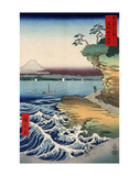 Otsuki Plain in Kai Province, from the series Thirty-six Views of Mount Fuji, 1858 Póster por Ando Hiroshige