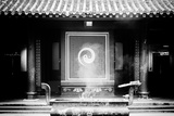 China 10MKm2 Collection - Yin Yang Photographic Print by Philippe Hugonnard