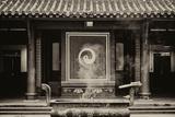 China 10MKm2 Collection - Yin Yang Metal Print by Philippe Hugonnard