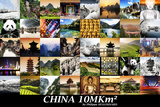 China 10MKm2 Collection Metal Print by Philippe Hugonnard