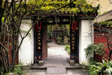 China 10MKm2 Collection - Chinese Traditional Door entry Photographic Print by Philippe Hugonnard