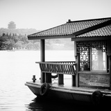 China 10MKm2 Collection - Chinese Traditional Boat Photographic Print by Philippe Hugonnard