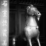 China 10MKm2 Collection - Chinese Statue Photographic Print by Philippe Hugonnard