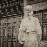 China 10MKm2 Collection - Chinese Temple Photographic Print by Philippe Hugonnard