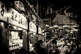 China 10MKm2 Collection - Lifestyle FoodMarket Photographic Print by Philippe Hugonnard