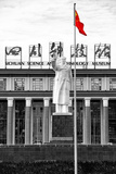China 10MKm2 Collection - Statue of Mao Zedong in front of the museum Photographic Print by Philippe Hugonnard