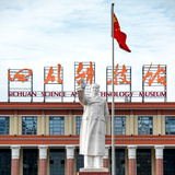 China 10MKm2 Collection - Statue of Mao Zedong Photographic Print by Philippe Hugonnard