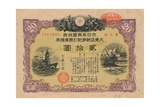 Greater East Asia War Bond, 20 Yen, 1944 Giclee Print