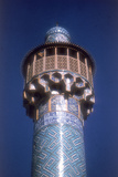 Minaret, Shah Mosque, Isfahan, Iran, C1611-1630 Photographic Print by Vivienne Sharp