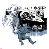 Marvel Knights Presents: Moon Knight Prints