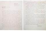 Physicist Albert Einstein's Letter to President Franklin Roosevelt, Aug. 2, 1939 Photographie