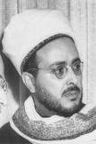 Prince Sayf Al-Islam Abdullah Condemned for Revolt Against, King Sayf Al-Islam Ahmad Photo