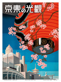 Come to Tokyo, Japan - Red Paper Lantern with Cherry Blossoms Posters par  Pacifica Island Art
