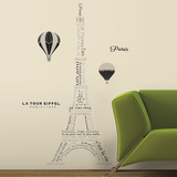 Eiffel Tower Neutral Peel And Stick Giant Wall Decals - Duvar Çıkartması