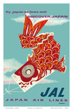 Discover Japan - Fly Japan Air Lines (JAL) - Japanese Koinobori (Carp Streamer) Prints by  Murakoshi