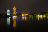 Gold and Silver Pagoda Evening Light, Guilin, China Photographic Print by Darrell Gulin