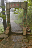 Trail in Fog, Yellow Mountains a UNESCO World Heritage Site Photographic Print by Darrell Gulin